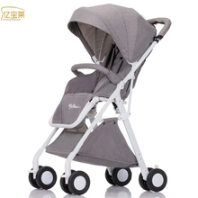 YIBAOLAI Baby carriage high landscape baby strollers can sit can be folded children s winter portable