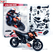 Maisto 1:12 KTM690 assembled alloy motorcycle model motorcycle model assembled DIY toy tools maisto 1 12 ducati 696 assembled alloy motorcycle model motorcycle model assembled diy toy tools