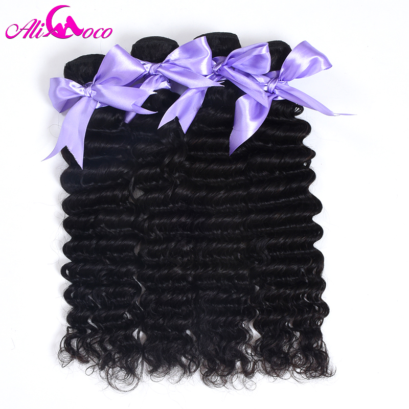 Ali Coco Hair Deep Wave Brazilian Hair Weave Bundles 4 Piece 100% Human Hair Weave 10-28 Non Remy Hair Natural Color