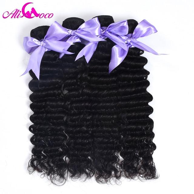 """Paquetes de pelo brasileño de la onda profunda del pelo de Ali Coco 4 piezas 100% cabello humano tejido 10 """"-28"""" no Remy del pelo del Color Natural"""