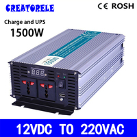 P1500 122 C 1500w powerr inverter 12v 220v pure sine wave solar inverter voltage converter with charger and