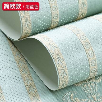 Papier peint intissé plaine minimaliste salon chaud et solide vertical rayé papier peint chambre papier peint TV toile de fond
