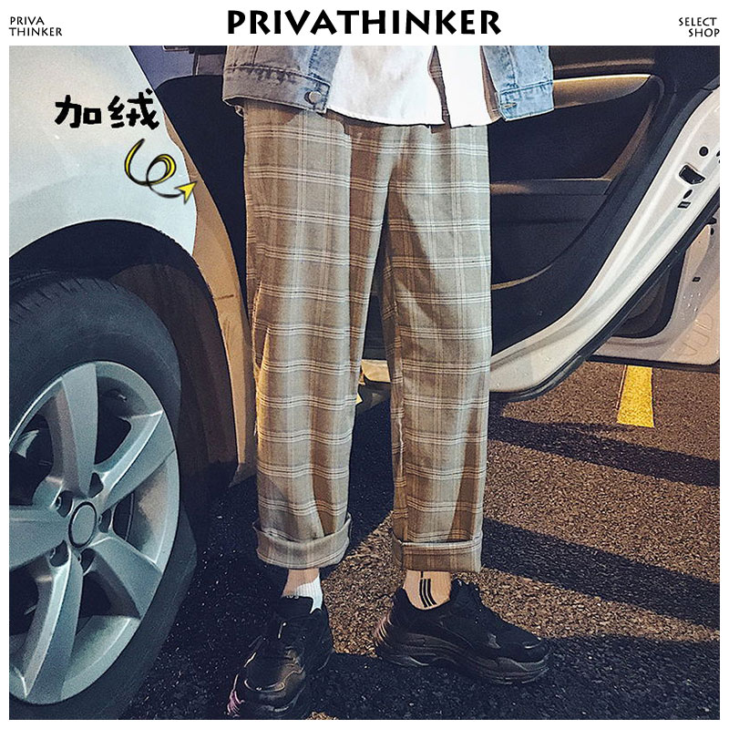 Privathinker Men Plaid Straight Pants 2018 Mens Korean Fashion Wool Joogers Pants Male  Track Pants Casual Winter Thick Trousers