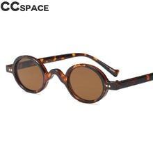 45597 pequeno redondo retro óculos de sol das mulheres dos homens rebite steampunk leopardo chá máscaras ccspace 45597 vintage 2018 marca oculos