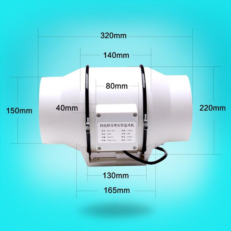 200 MM nouveau ventilateur de pipeline avec grand débit d'air, 220VAC fort échappeur dans la cuisine et les toilettes, 8
