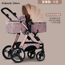 Baby Stroller Can Sit & Lie Child High Landscape Light Fold Newborn Trolley Sleeping Basket Wooden Lining Waterproof Windproof voondo baby stroller can sit cart 2 in 1 and 3in1reclining lightweight folding children high landscape child baby stroller bb