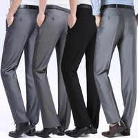 Летние мужские брюки, с высокой талией, свободные, деловые, повседневные, прямые, Костюмные брюки для мужчин среднего возраста, брюки, против...