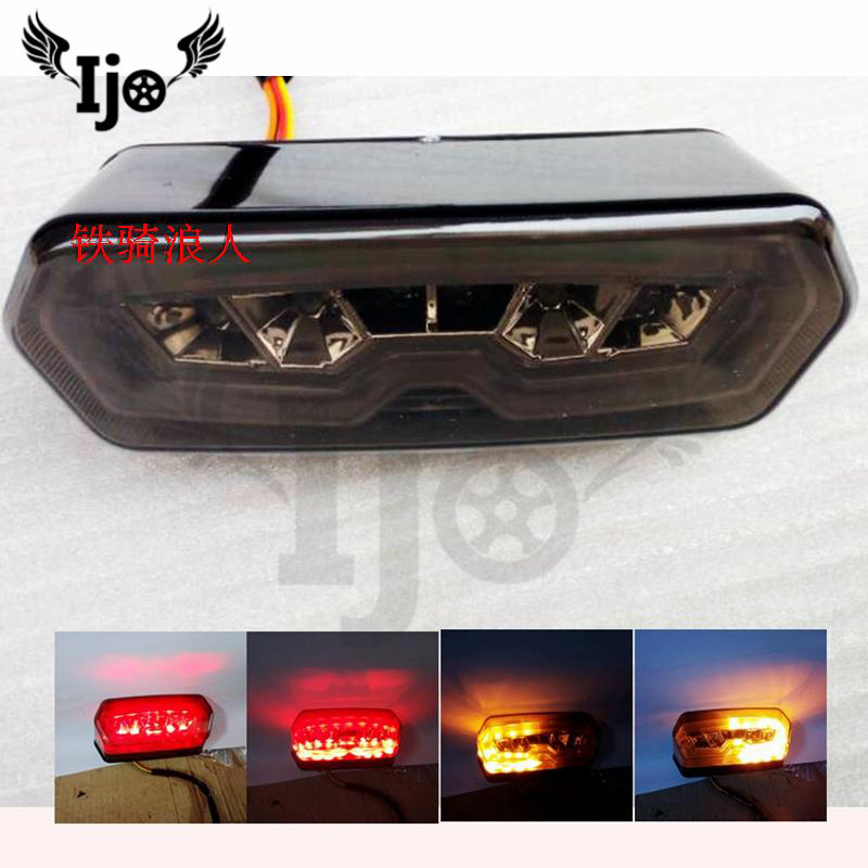 3 colors turn signal light rear motorbike tail light for YG-125 brake light motorcycle accessories moto blinker scooter parts