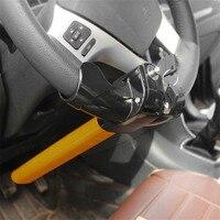 Universal Anti Theft T Type Automobile Steering Wheel Lock Solid Steel Security Lock Unique Key Design