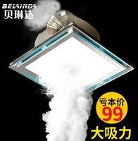 Встроенный потолочный вентилятор освещения со светодио дный подсветкой вытяжной вентилятор для кухни Ванная комната Потолочный тип