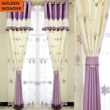 Princess Bedroom Curtains Finished Pastoral Korean For Living Room