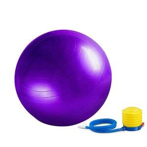 Мяч для занятий йогой с бесплатным воздушным насосом, 400 фунтов, устойчивый к скольжению, стабильный баланс, швейцарский мяч для фитнеса