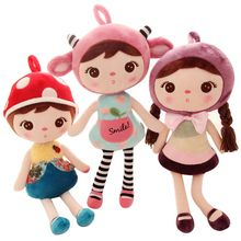 50cm Unique Gifts high quality Sweet Cute Angela rabbit doll Metoo baby plush doll for kids panda butterfly bee poupee dolls