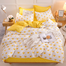 Bonenjoy Yellow Crown Single Bed Set Reactive Printed Simple Double Bed sheet ropa de cama Queen Bed Linen King Size Bedding