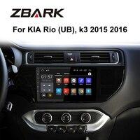 9 inch Android RAM 2GB Car Stereo Radio Player GPS Navigation Bluetooth for KIA Rio UB K3 2015 2016 Left wheel YHTK9075