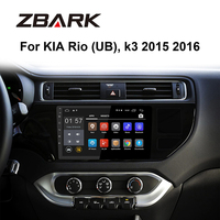 9 inch Android RAM 2GB Car Stereo Radio Player GPS Navigation Bluetooth for KIA Rio UB K3 2015 2016 Left wheel YHTK9075