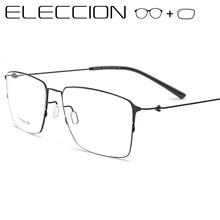 ELECCION Prescription Spectacles Men Women 2019 New Optical Half Frame Titanium Alloy Myopia Eye glasses Screwless Eyewear