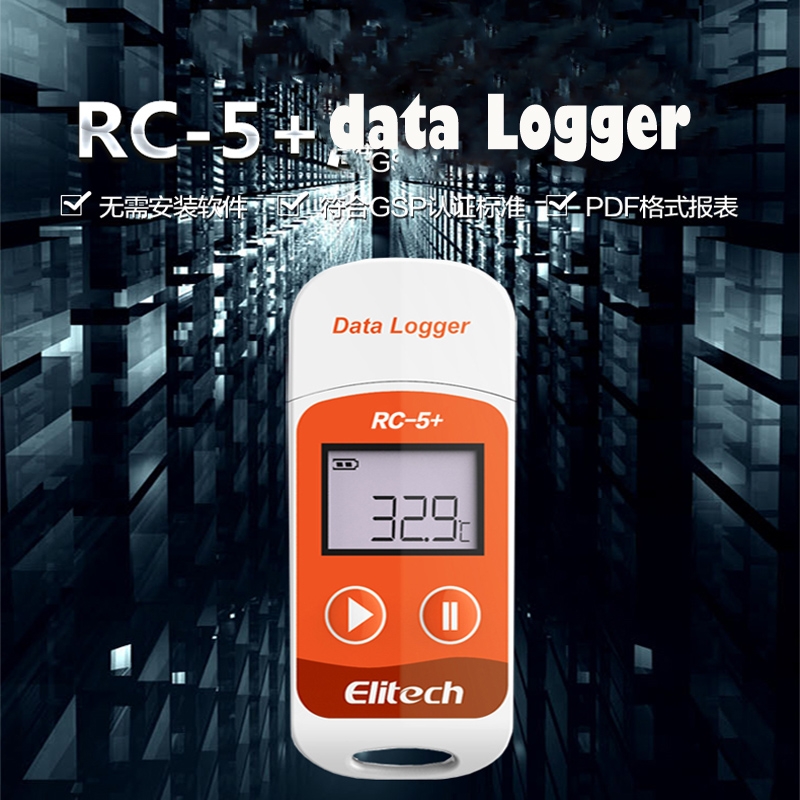 Elitech USB Temperature Data Logger Temperature Sensor Temp Recorder Temperature Recorder Termometro rc-5+ digital data logger подвесной светильник dome
