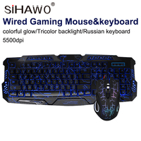 Wired Gaming Mouse & Keyboard Set Colorful Glow Tricolor Backlight Gaming Mouse Keyboard Russian Keyboard 5500dpi Waterproof