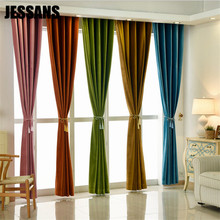 European Solid color thickening velvet curtain bedroom living room hotel shading cloth