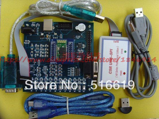CSR Bluetooth Wireless Data Transmission Development Board/suite, To Provide Software, Tutorials, Sample Source Code