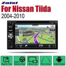 цена на Android Auto Radio DVD For Nissan Tiida 2004 2005 2006 2007 2008 2009 2010 Car Multimedia Player GPS Navigation System Radio