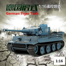 Newest Henglong 3818-1 1/16 2.4G RC remote control Germany Main Battle TigerTank model Plastic or metal version with Smoke Sound
