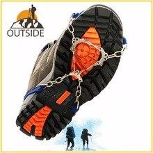 2 шт 6-Teeth 3 цвета противоскользящие ледяные Захваты бутсы для ботинок зажимы цепи шипы снега для пеших прогулок альпинизма спорта на открытом воздухе