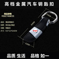 fashion metal leather auto car keyring RS Standard keychain key rings for audi A4 A5 A6 A8 TT RS Q5 Q7 cars accessories key