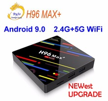 Newest H96 Max+ Android TV Box 9.0 2.4G 5G WiFi Iptv 4K box 4G 64G or 32G 2G 16G Voice GROS control RK3328
