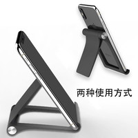 portable aluminum Universal Phone Stand for iPhone Xs max Portable Aluminum Alloy Foldable Desktop Holder Dock for Samsung S10 Switch Tablet Stand (4)