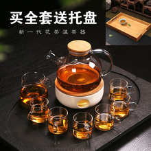 Thickened Glass boiled flower teapot Cup Set Heat Resistant Kettle Cup Set Home Tea Set With Candle Base Heating Free Shipping