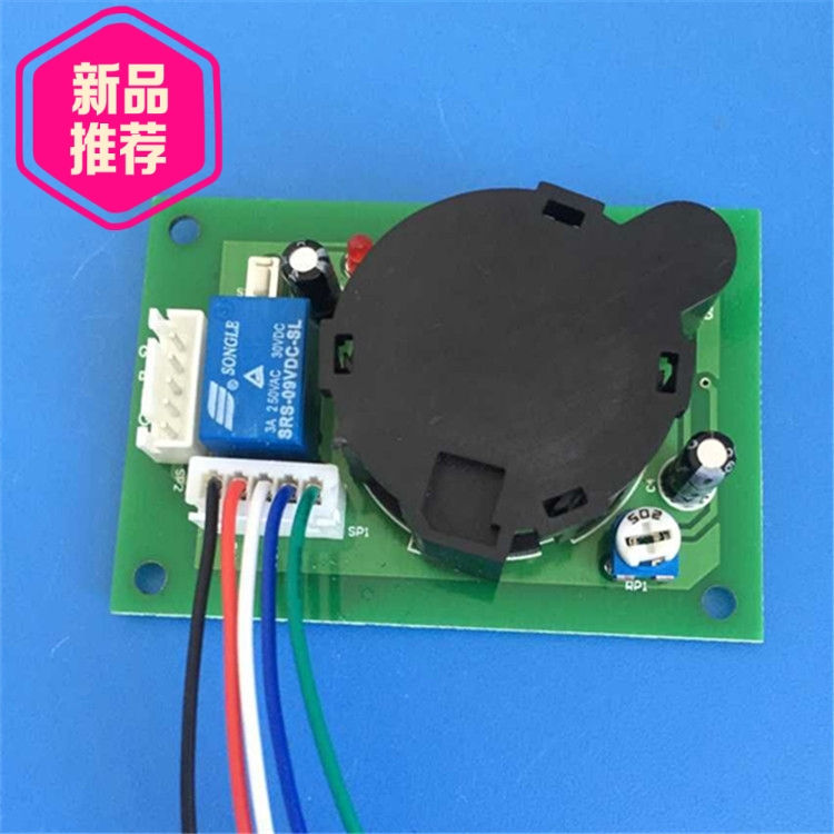 Smoke Sensor / Relay Output Smoke Detector / Smoke Induction Switch Module / Factory Direct Sales smoke sensor module w relay output green black