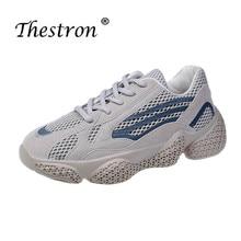 Good Quality Ladies Sport ShoesSummer Lady Sneakers Mesh Breathable Womens Running Shoe Designer Black Beige For Women