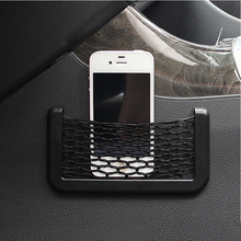 Автомобильная сетка для хранения сумок, сетчатый карманный органайзер Палка для умных fortwo renault clio 2 seat leon fr renault clio 4 passat b7 toyota