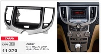 Fit For Chery M11 M12 A3 2008 Apolo Cielo 2011 Android 6 0 Gps Navi Mp5