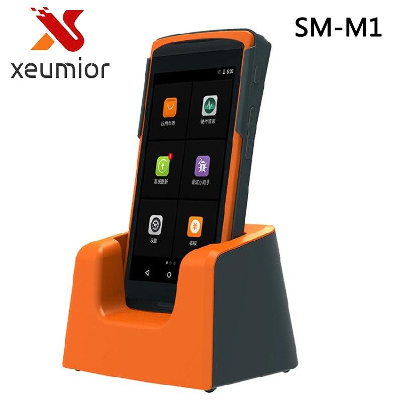 Dispositivo palmare Android O2O Mobile di Ordinare Sistema POS Terminale con QR Barcode Scanner per Il Pagamento