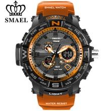 Для мужчин спортивные часы SMAEL бренд часы с двумя дисплеями светодиодный цифровой аналоговый электронные кварцевые часы 30 м водонепроница
