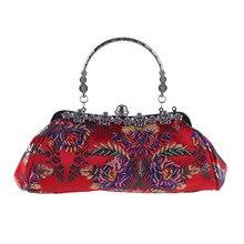 цена на Bamboo Charm Vintage National Style Evening Clutch Beading Embroidered Soft Flower Women Handbag Metal Handle Shoulder Messenger