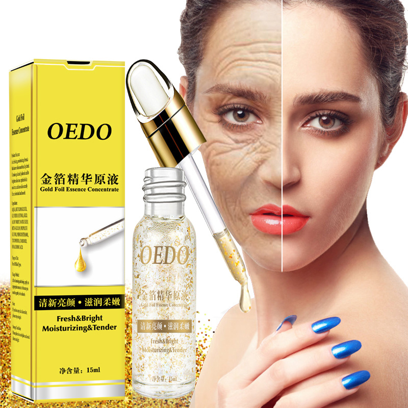 Gold Foil Hyaluronic Acid Serum Face Cream Anti-Aging Wrinkle Lift Firming Whitening Moisturizing Acne Treatment Skin Care TSLM1