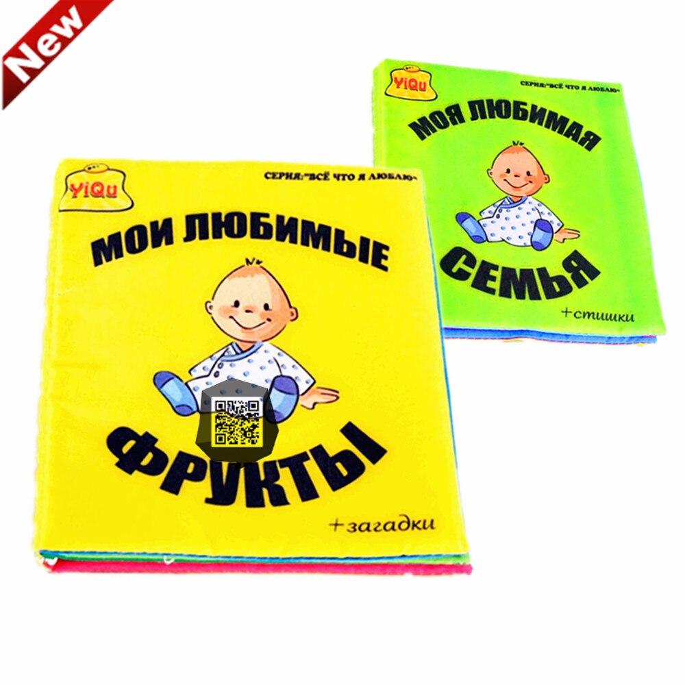 Anul Nou Limbă Rusă Copii Băieți Fete Soft Book Pânză - Învățare și educație