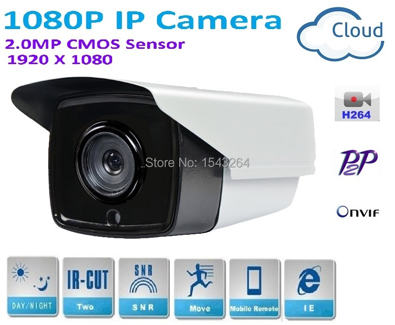 New type 1920*1080P H.265 2.0 Megapixel ONVIF HD 1080P IP Camera P2P Warterproof in/outdoor IR-CUT Night Vision Network Camera hjt audio poe 960p 1 3 megapixel hd onvif ip camera support p2p ir cut night vision network big dome camera h 264