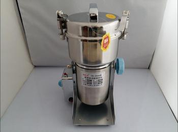 High-speed Electric Grains Spices grinder 700g ,Chinese medicine Cereals Coffee Dry Food powder crusher  Mill Grinding Machine цена 2017