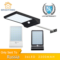 Newest LED Solar Light 450LM 36led PIR Motion Sensor Powered Street Lamps Garden Outdoor Lighting Energy