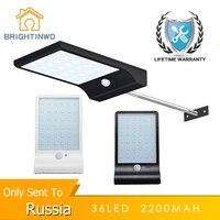 Newest LED Solar Light 450LM 36led PIR Motion Sensor Powered Street Lamps Garden Outdoor Lighting Energy