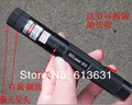 Green Laser Pointer Pen SD Laser 303 8000mw 8w 532nm Adjustable Focus Burning Match Lazer With Star Filter+ Charger + Adapter