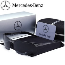 Mercedes-Benz Polarized Men's Sunglasses