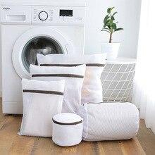 1 шт. мешки для стирки стиральных машин, сетчатый бюстгальтер, нижнее белье, сумка для одежды, Aid стирка, бюстгальтер, стирка, нижнее белье, защита