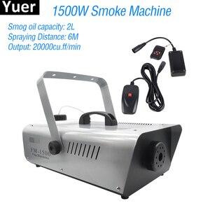 Новая противотуманная машина 1500 Вт пульт дистанционного управления электропроводом дымовая машина DJ диско-клуб оборудование для бара Свад...