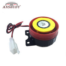 12V Loud Air Horn Car Siren Speaker Loud Horn For Truck Motorcycle Speaker Warning Alarm ATV Raid Siren Small Electric Horn Alar(China)